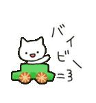 ゆるい白ネコのダジャレ&死語~挨拶~(個別スタンプ:9)