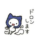 ゆるい白ネコのダジャレ&死語~挨拶~(個別スタンプ:10)