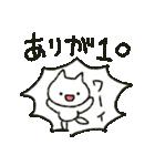 ゆるい白ネコのダジャレ&死語~挨拶~(個別スタンプ:12)