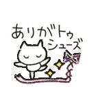 ゆるい白ネコのダジャレ&死語~挨拶~(個別スタンプ:13)