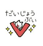 ゆるい白ネコのダジャレ&死語~挨拶~(個別スタンプ:14)