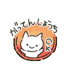 ゆるい白ネコのダジャレ&死語~挨拶~(個別スタンプ:16)