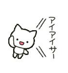 ゆるい白ネコのダジャレ&死語~挨拶~(個別スタンプ:18)
