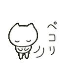 ゆるい白ネコのダジャレ&死語~挨拶~(個別スタンプ:19)