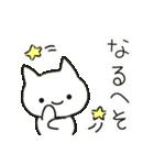 ゆるい白ネコのダジャレ&死語~挨拶~(個別スタンプ:22)