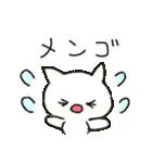 ゆるい白ネコのダジャレ&死語~挨拶~(個別スタンプ:23)