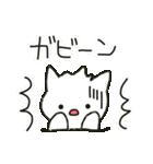 ゆるい白ネコのダジャレ&死語~挨拶~(個別スタンプ:24)