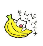 ゆるい白ネコのダジャレ&死語~挨拶~(個別スタンプ:25)