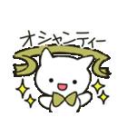ゆるい白ネコのダジャレ&死語~挨拶~(個別スタンプ:26)