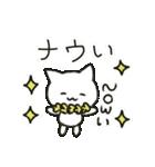 ゆるい白ネコのダジャレ&死語~挨拶~(個別スタンプ:27)