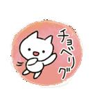 ゆるい白ネコのダジャレ&死語~挨拶~(個別スタンプ:28)