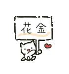 ゆるい白ネコのダジャレ&死語~挨拶~(個別スタンプ:29)
