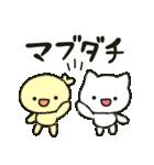 ゆるい白ネコのダジャレ&死語~挨拶~(個別スタンプ:30)
