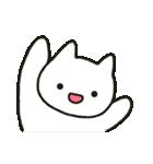 ゆるい白ネコのダジャレ&死語~挨拶~(個別スタンプ:32)