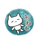 ゆるい白ネコのダジャレ&死語~挨拶~(個別スタンプ:33)