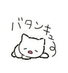ゆるい白ネコのダジャレ&死語~挨拶~(個別スタンプ:34)