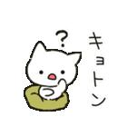 ゆるい白ネコのダジャレ&死語~挨拶~(個別スタンプ:35)