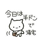 ゆるい白ネコのダジャレ&死語~挨拶~(個別スタンプ:36)