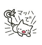 ゆるい白ネコのダジャレ&死語~挨拶~(個別スタンプ:37)