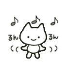 ゆるい白ネコのダジャレ&死語~挨拶~(個別スタンプ:38)