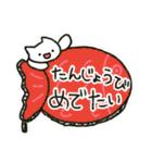 ゆるい白ネコのダジャレ&死語~挨拶~(個別スタンプ:39)