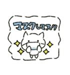 ゆるい白ネコのダジャレ&死語~挨拶~(個別スタンプ:40)