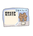 おさんぽくま4(メッセージスタンプ)(個別スタンプ:1)