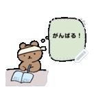 おさんぽくま4(メッセージスタンプ)(個別スタンプ:2)