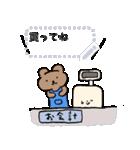 おさんぽくま4(メッセージスタンプ)(個別スタンプ:3)