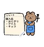 おさんぽくま4(メッセージスタンプ)(個別スタンプ:4)