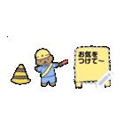 おさんぽくま4(メッセージスタンプ)(個別スタンプ:5)