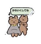 おさんぽくま4(メッセージスタンプ)(個別スタンプ:6)