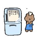 おさんぽくま4(メッセージスタンプ)(個別スタンプ:7)