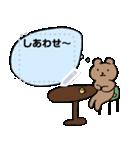 おさんぽくま4(メッセージスタンプ)(個別スタンプ:8)