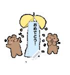 おさんぽくま4(メッセージスタンプ)(個別スタンプ:9)