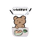 おさんぽくま4(メッセージスタンプ)(個別スタンプ:10)