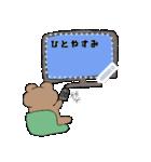 おさんぽくま4(メッセージスタンプ)(個別スタンプ:11)