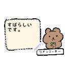おさんぽくま4(メッセージスタンプ)(個別スタンプ:12)