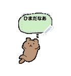 おさんぽくま4(メッセージスタンプ)(個別スタンプ:13)