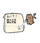 おさんぽくま4(メッセージスタンプ)(個別スタンプ:15)
