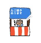 おさんぽくま4(メッセージスタンプ)(個別スタンプ:16)