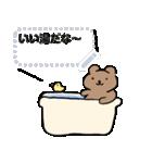 おさんぽくま4(メッセージスタンプ)(個別スタンプ:17)