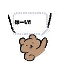 おさんぽくま4(メッセージスタンプ)(個別スタンプ:18)