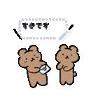 おさんぽくま4(メッセージスタンプ)(個別スタンプ:19)