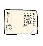 おさんぽくま4(メッセージスタンプ)(個別スタンプ:21)