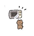 おさんぽくま4(メッセージスタンプ)(個別スタンプ:22)