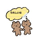 おさんぽくま4(メッセージスタンプ)(個別スタンプ:23)