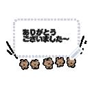 おさんぽくま4(メッセージスタンプ)(個別スタンプ:24)