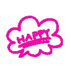 らくがき風デコスタンプ☆パーティー(個別スタンプ:24)