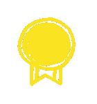 らくがき風デコ☆パーティ(カラフル)(個別スタンプ:18)
